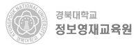 경북대학교 정보영재교육원